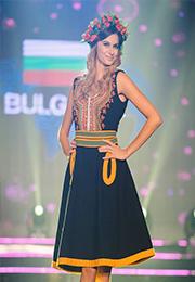 Miss Grand Bulgaria 2017