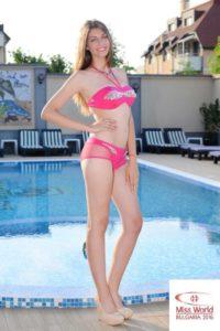 Мис Свят България 2016 кастинг - Камелия Димитрова