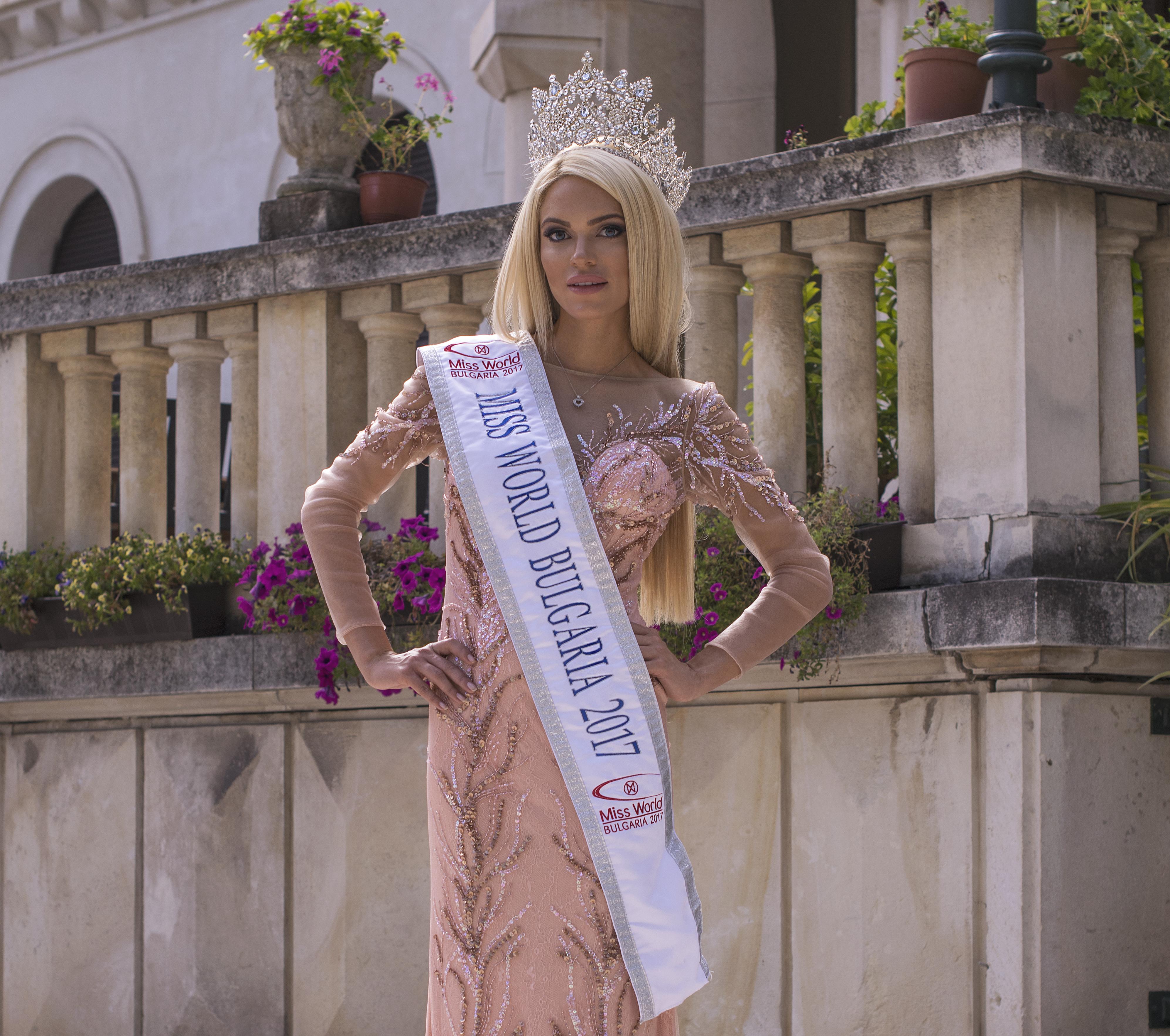 Мис Свят България 2017 Вероника Стефанова