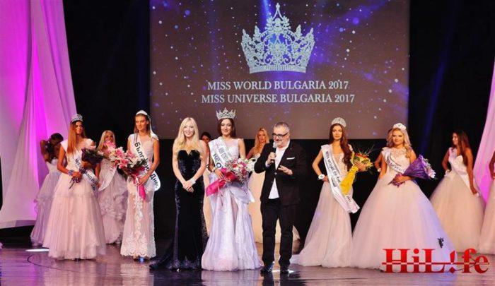 мисвселенабългария2017