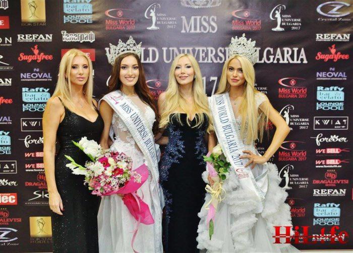 мисбългария2017стенанаславата