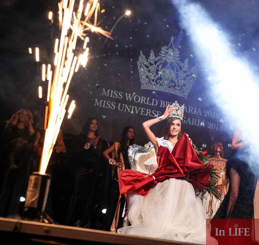 miss bulgaria 2018
