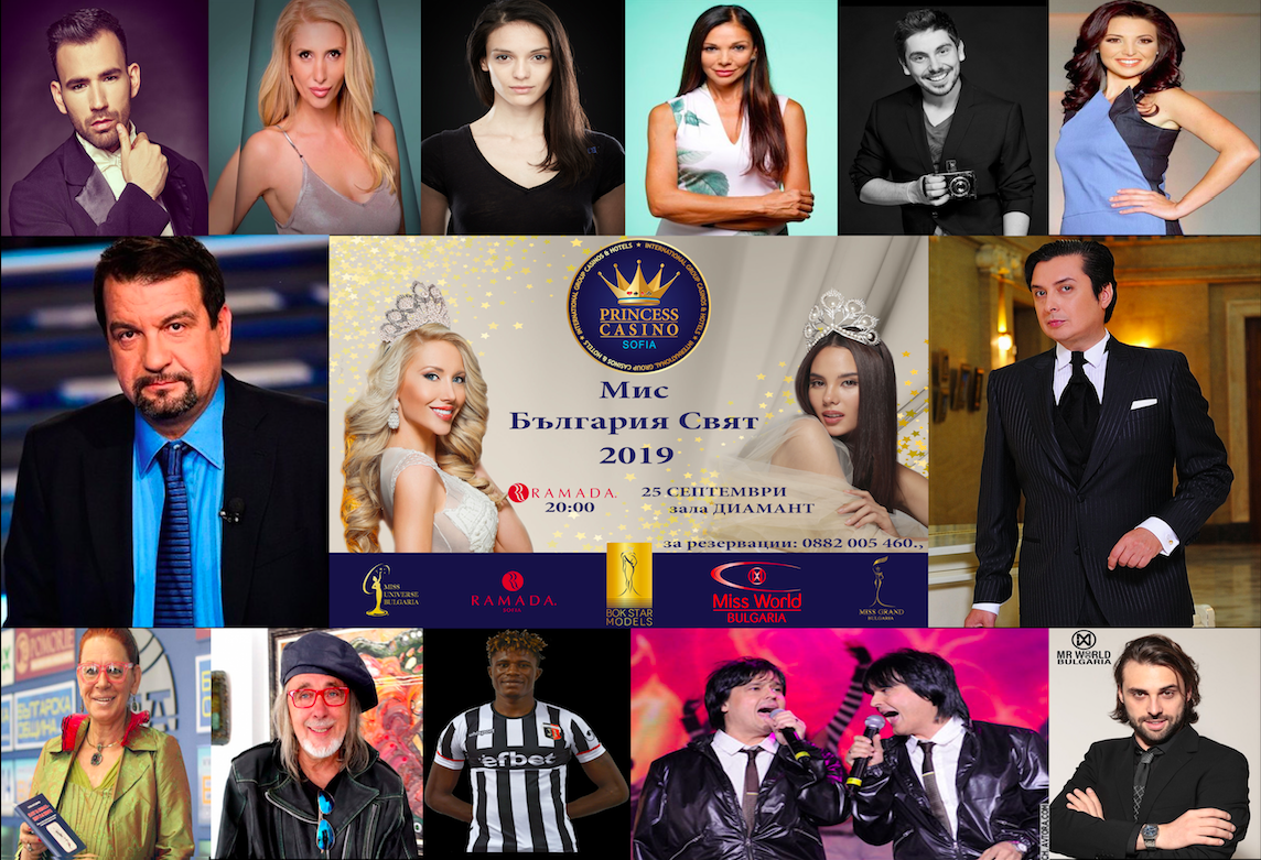 missbulgaria2019judges