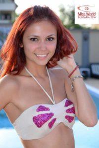 Мис Свят България 2016 кастинг - Жанета Златкова